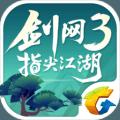 ���W3指尖江湖口袋版1.3.1