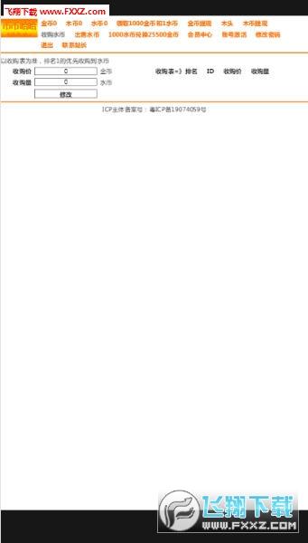 币币哈哈app官方版v1.0.0截图0