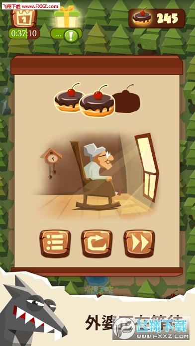 给我带蛋糕手游安卓版v1.7.1截图1