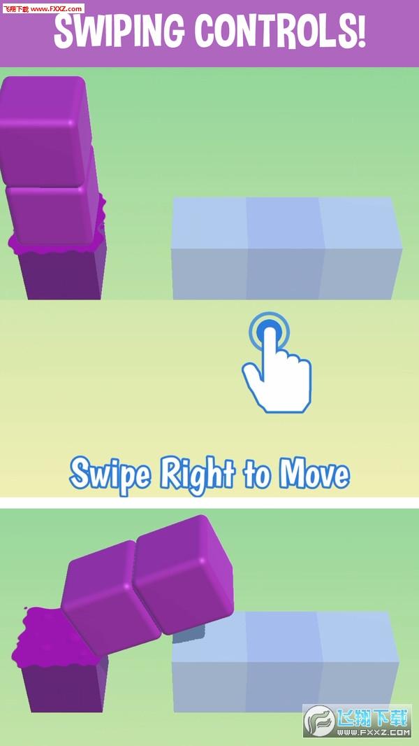 砖块涂色游戏v0.1截图0