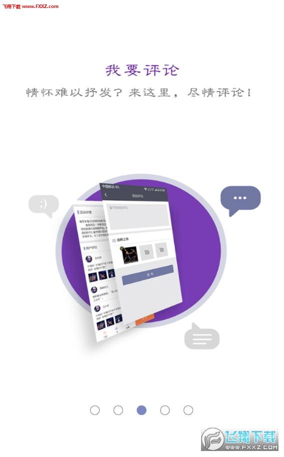 哈尔滨文化云app官方版v1.0截图2