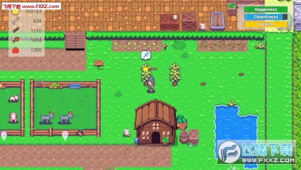 艾欧农场游戏1.8截图0