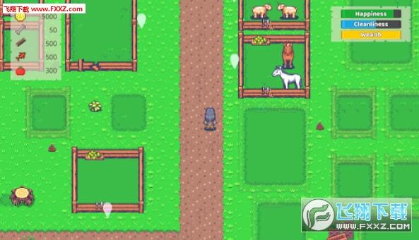 艾欧农场游戏1.8截图1