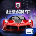 狂野飙车9竞速传奇iOS版手游1.1.0n