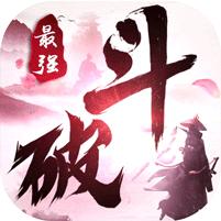 格斗刀魂最强斗破高爆版v1.0.0