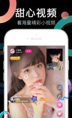 奶茶视频appV1.0.1截图2