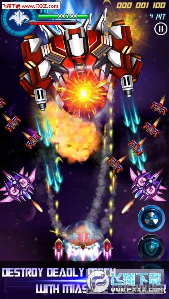 银河阻击太空入侵安卓版1.1.7截图1
