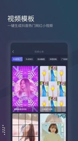 萌面水印app1.0截图1