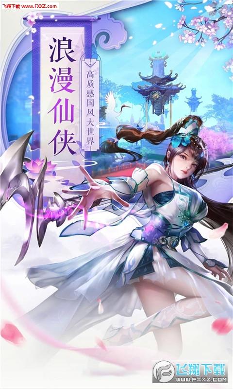 无双之王官网版游戏v2.35560截图0
