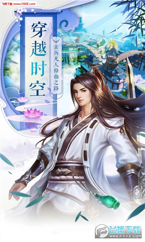 无双之王官网版游戏v2.35560截图1