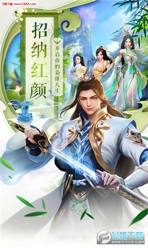 无双之王官网版游戏v2.35560截图2