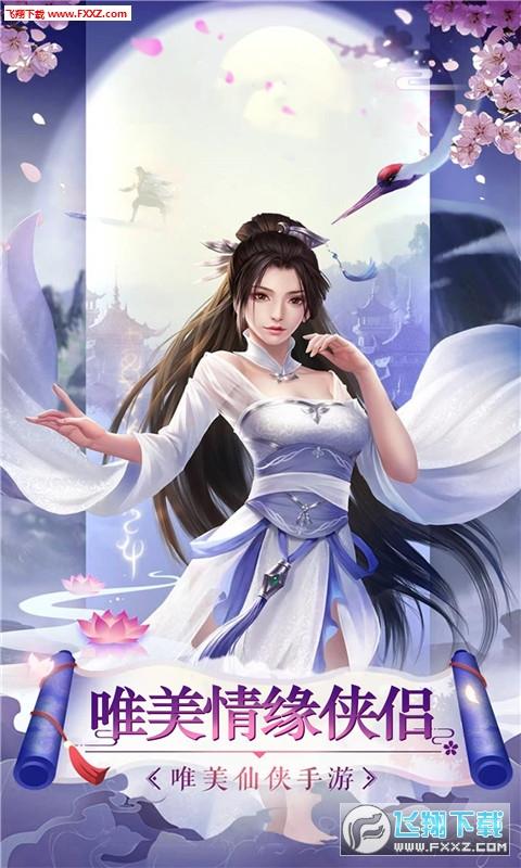 无双之王官网版游戏v2.35560截图3