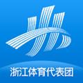 浙江二青会appv1.0.1