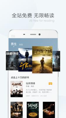 漫读小说极速版app1.2.2截图3