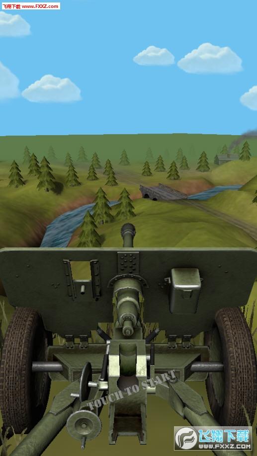 炮兵摧毁坦克安卓版1.5截图0