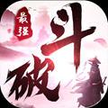 格斗刀魂最强斗破飞升版v1.0.0