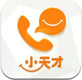 小天才电话手表app官方正版V5.7.6