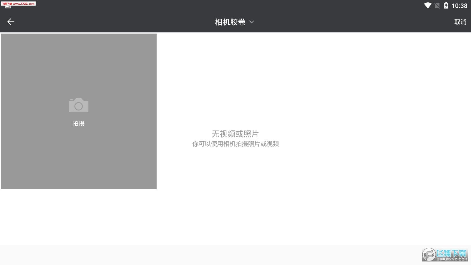 秋葵视频app官方最新版v8.5.7截图1
