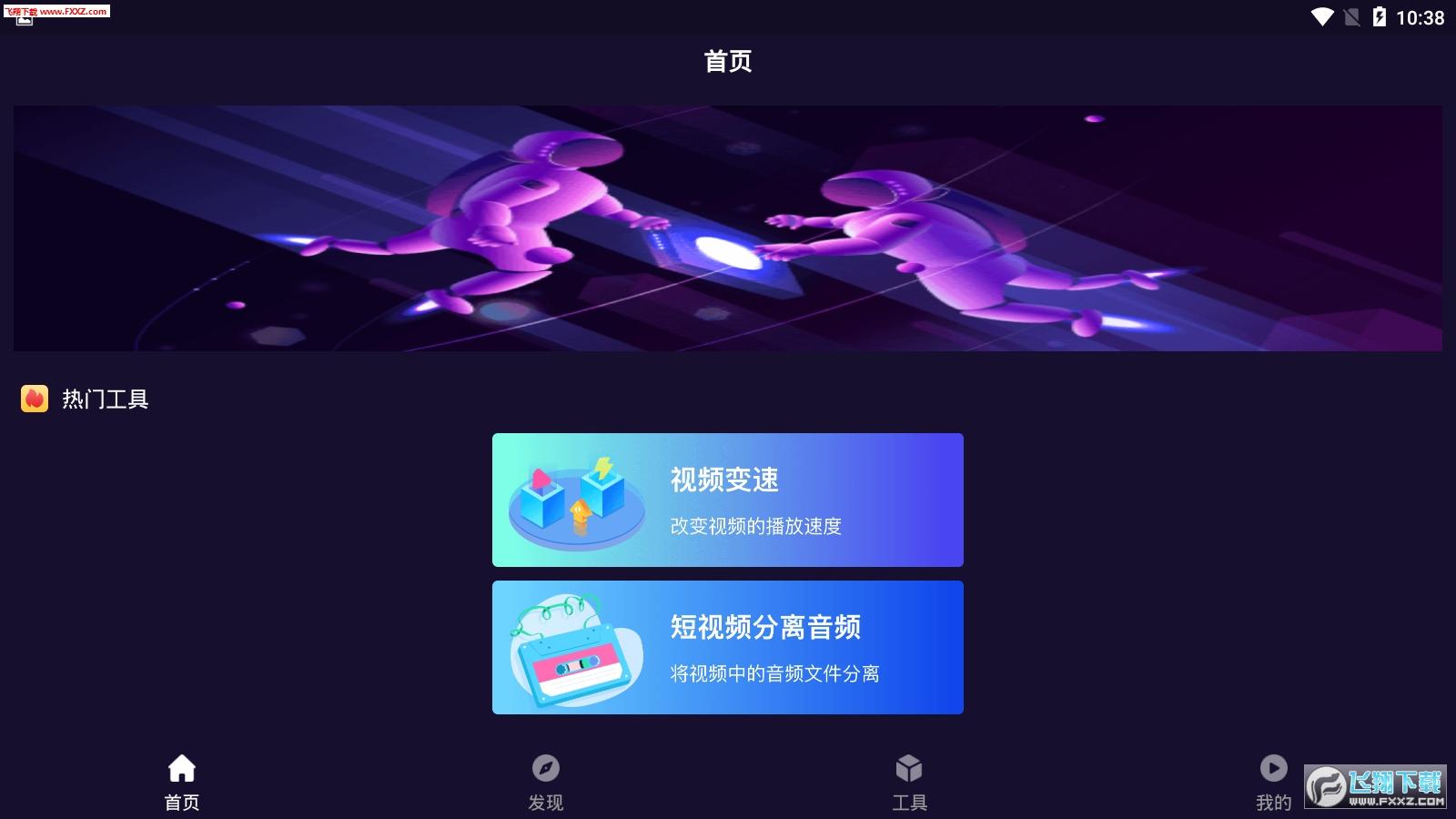 秋葵视频app官方最新版v8.5.7截图2