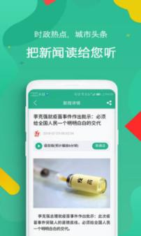 郑州市民卡app1.1.2截图2