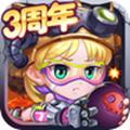 弹弹岛2满v无限钻石版v2.5.0
