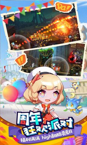弹弹岛2最新版2.4.2截图1