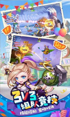 弹弹岛2手游官方版2.4.2截图2