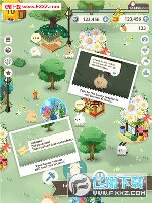 兔兔真的太可爱了游戏1.0.0截图0