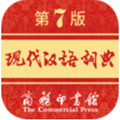 �F代�h�Z�~典app0.9.17