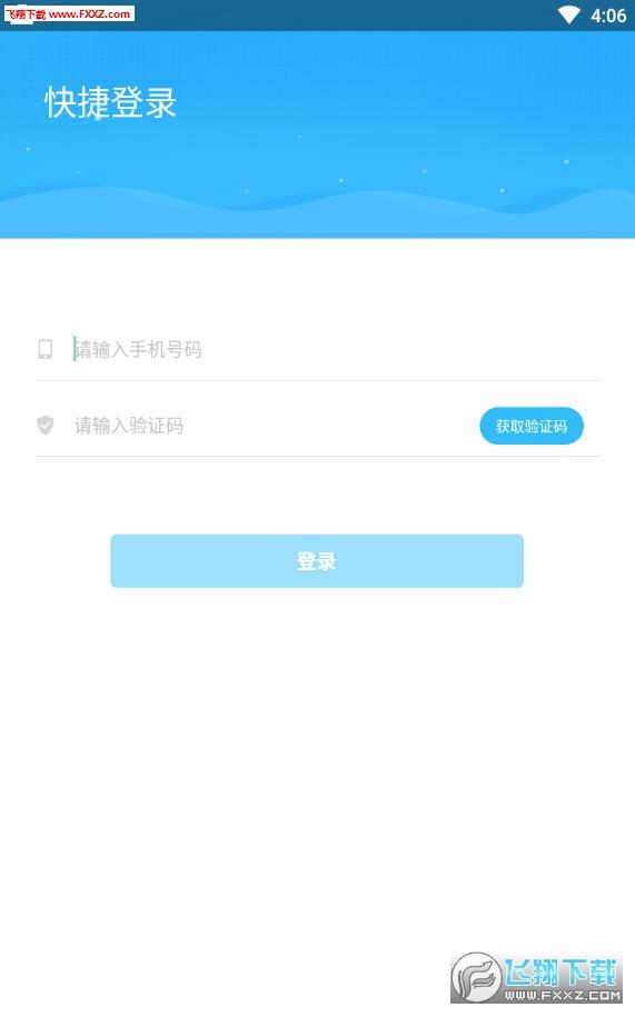 乐都行app官方版1.0.0截图1