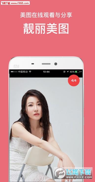 手心影院破解版app1.0截图0