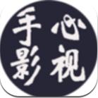 手心影院破解版app 1.0