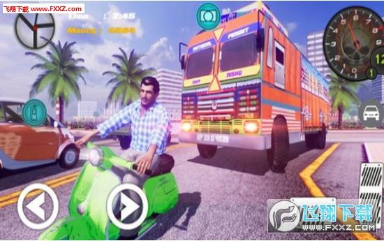 印度驱蚊列车模拟器