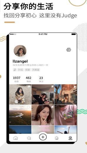 微博ins版绿洲app