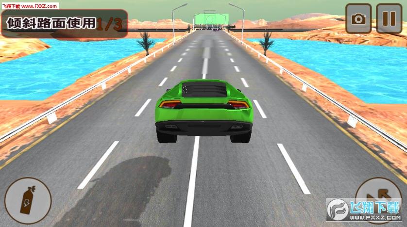 3D疯狂特技赛车安卓版