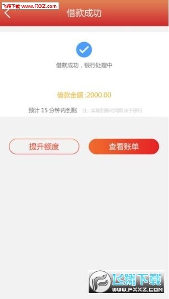 百优贷款app
