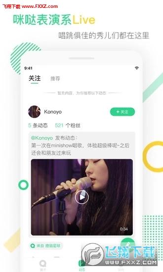 咪哒app官方版