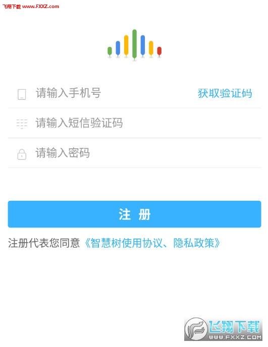 教师圈app官方版