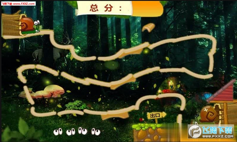 森林冒险2