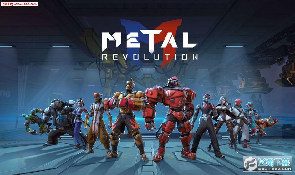 Metal Revolution手游