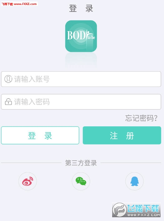 BodyToBe软件