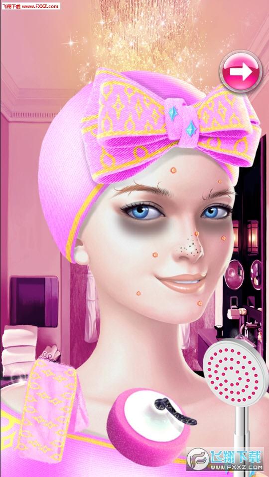 公主的皇家美容手游安卓版