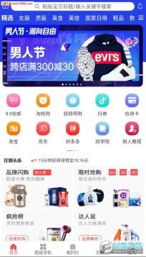 花蝶生活app