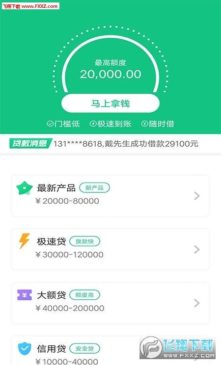 鼓包有钱app官方版
