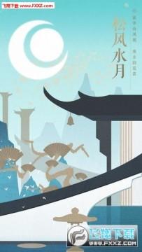 新笑傲江湖正式版