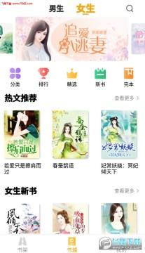 探读app官方版