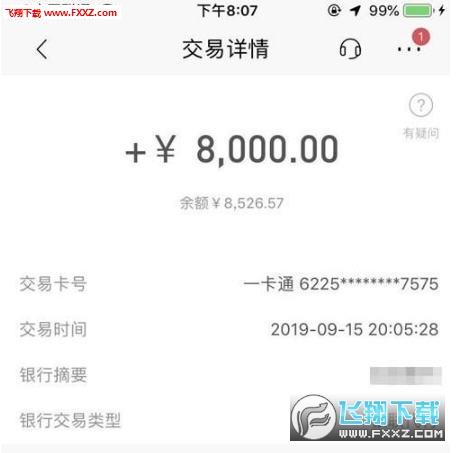 公孙离钱包app