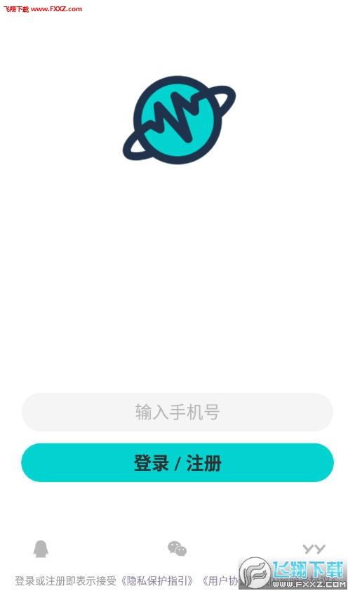 音觅星球app