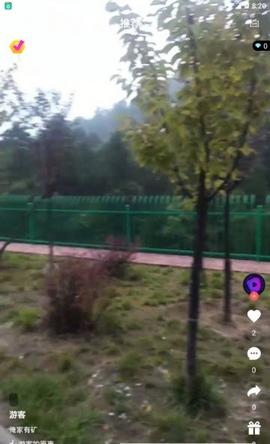 ImVideo短视频app