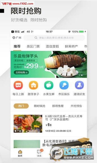 云客赞app